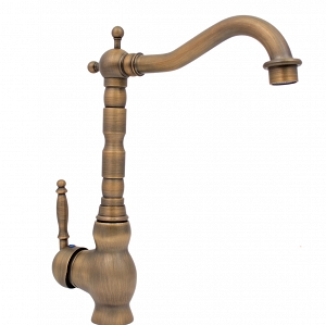Abdullah - Antique Retro Brass Faucet