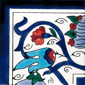 Rahim - Tunisian Ceramic Tiles